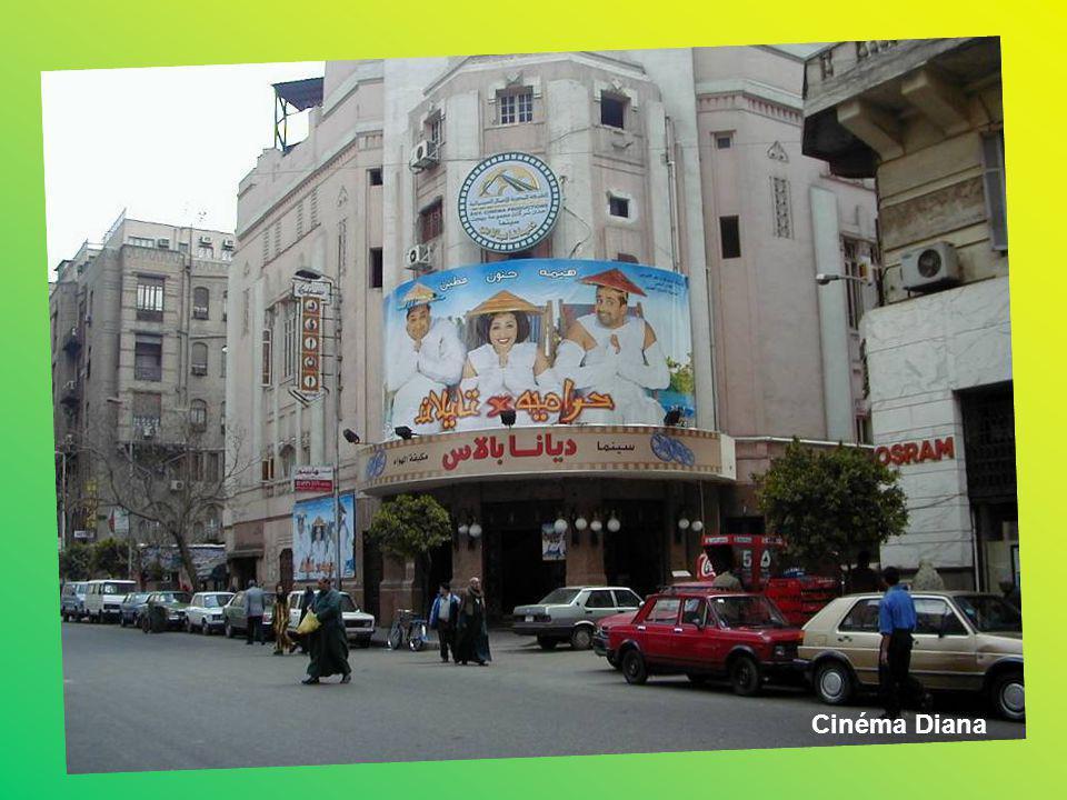 Cinéma Diana