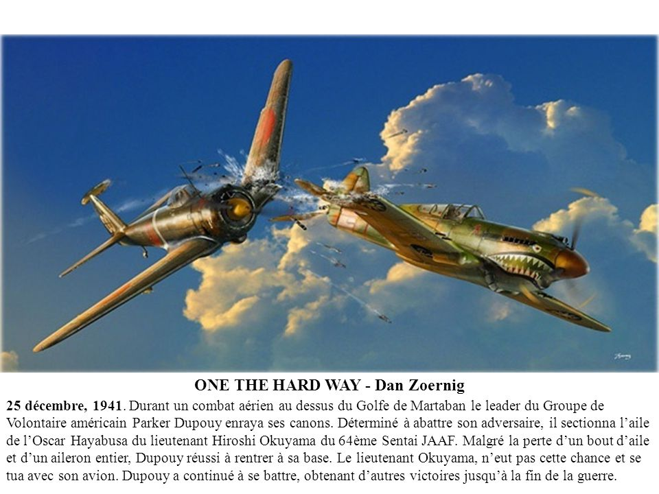 ONE THE HARD WAY - Dan Zoernig