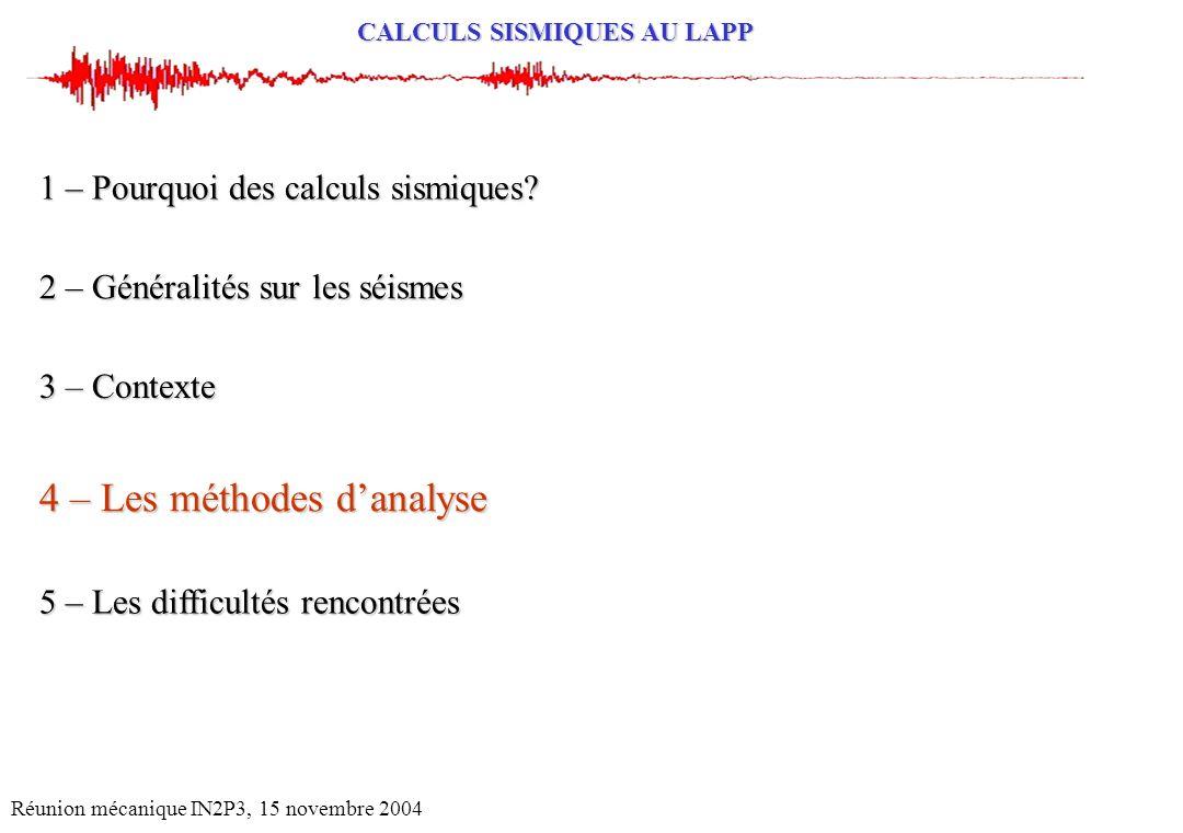 4 – Les méthodes d'analyse