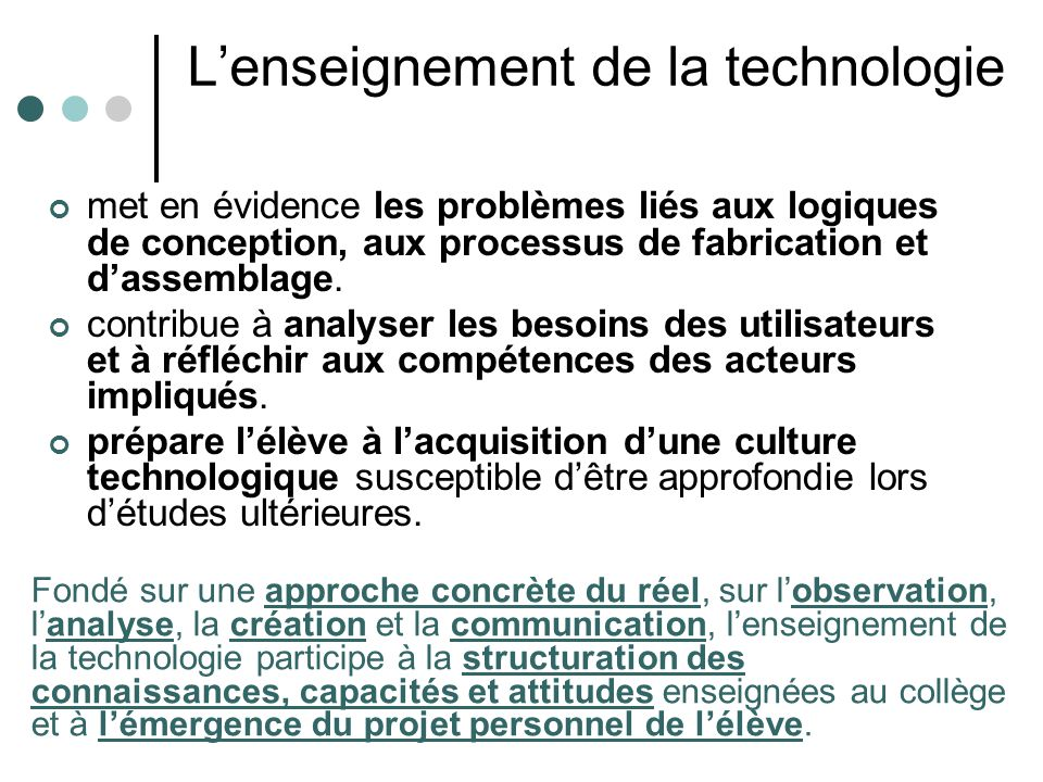 L'enseignement de la technologie
