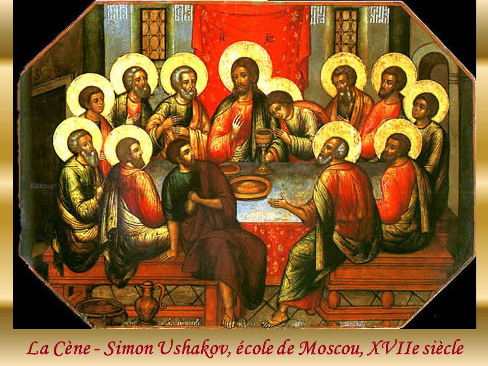 La Cène - Simon Ushakov, école de Moscou, XVIIe siècle