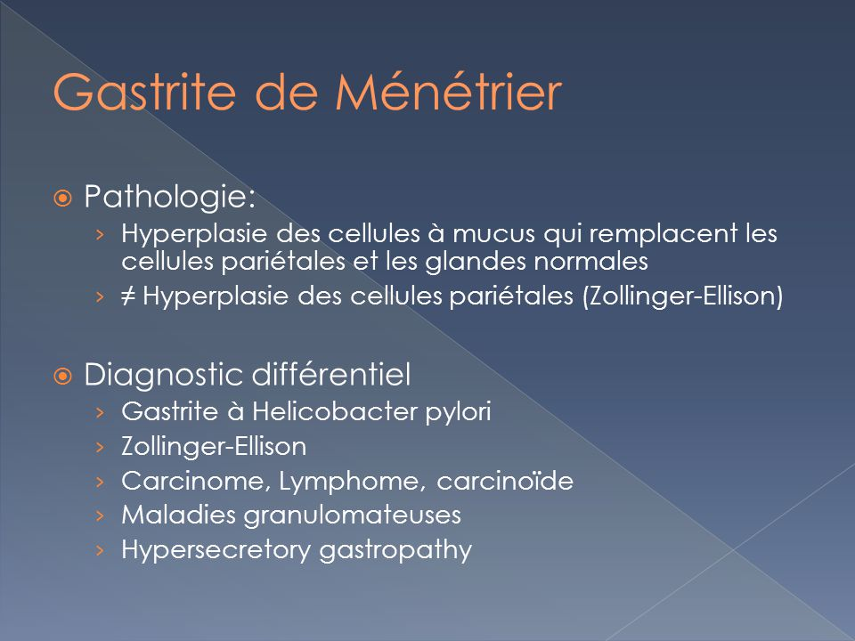 Gastrite de Ménétrier Pathologie: Diagnostic différentiel