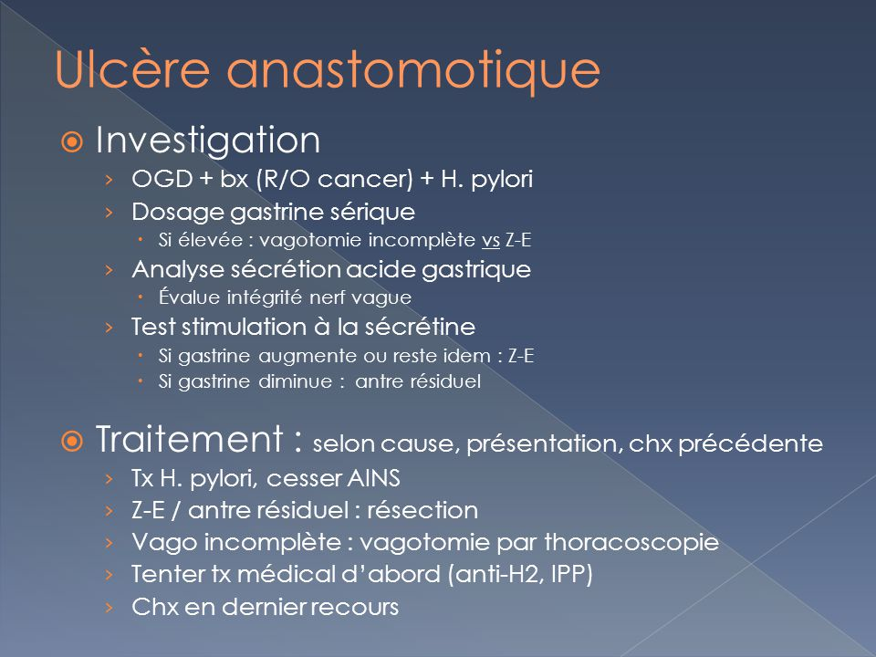 Ulcère anastomotique Investigation