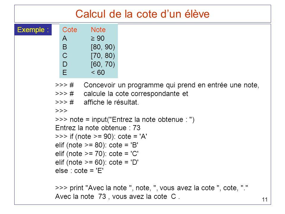Calcul de la cote d'un élève
