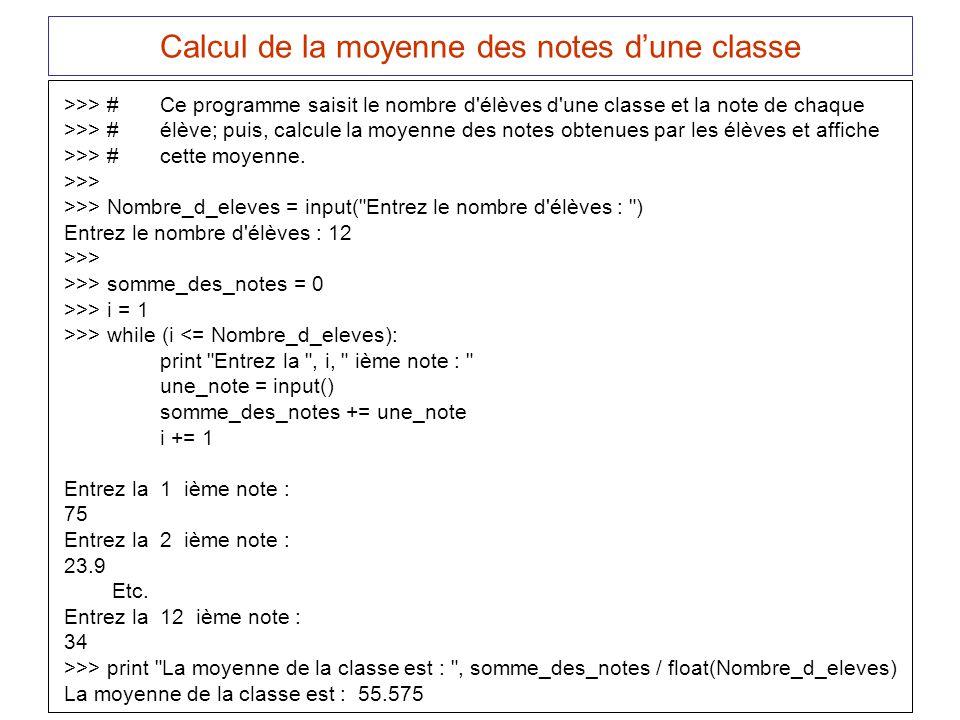 Calcul de la moyenne des notes d'une classe