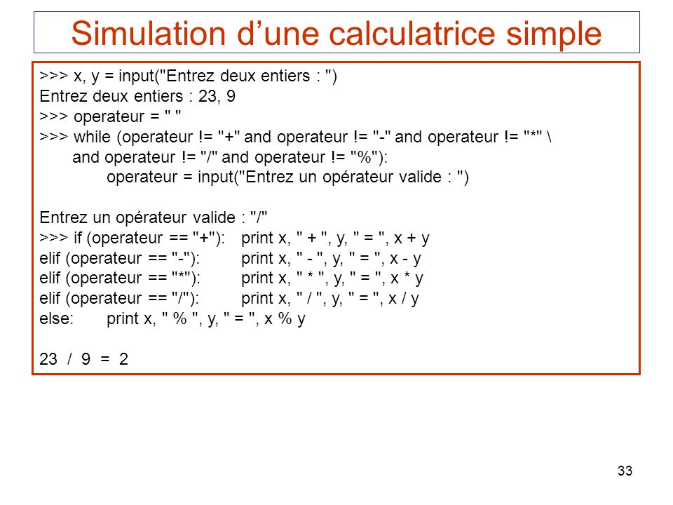 Simulation d'une calculatrice simple