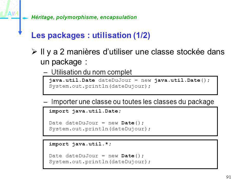 Les packages : utilisation (1/2)