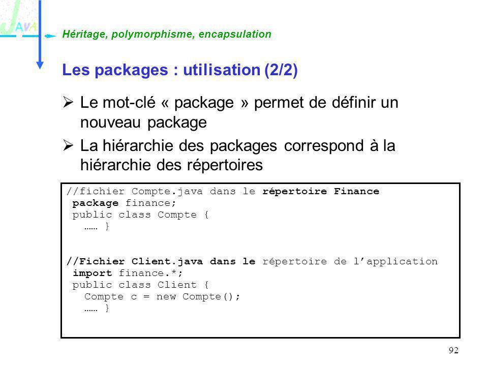 Les packages : utilisation (2/2)