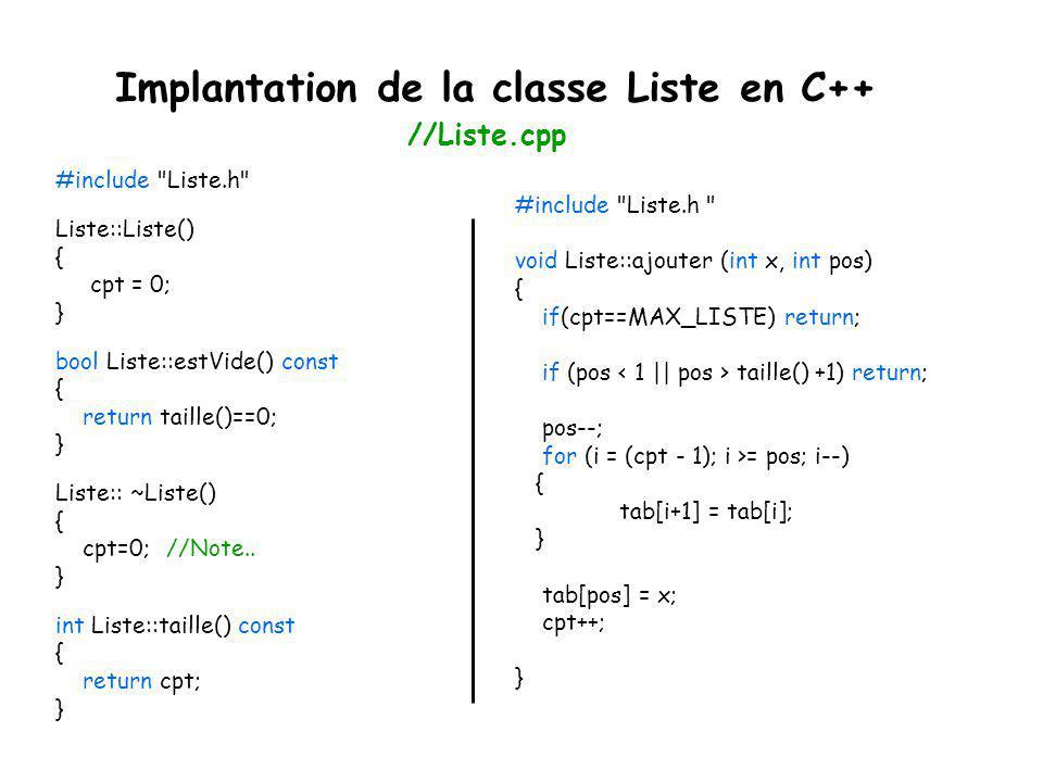 Implantation de la classe Liste en C++