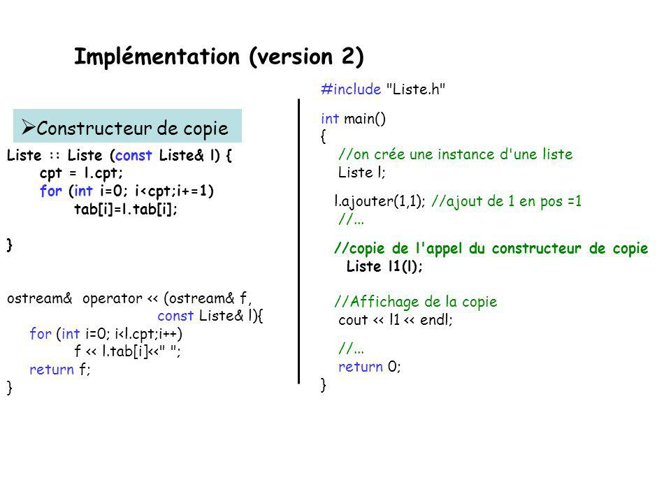 Implémentation (version 2)