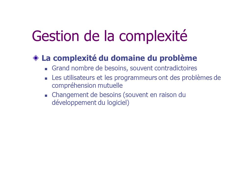 Gestion de la complexité