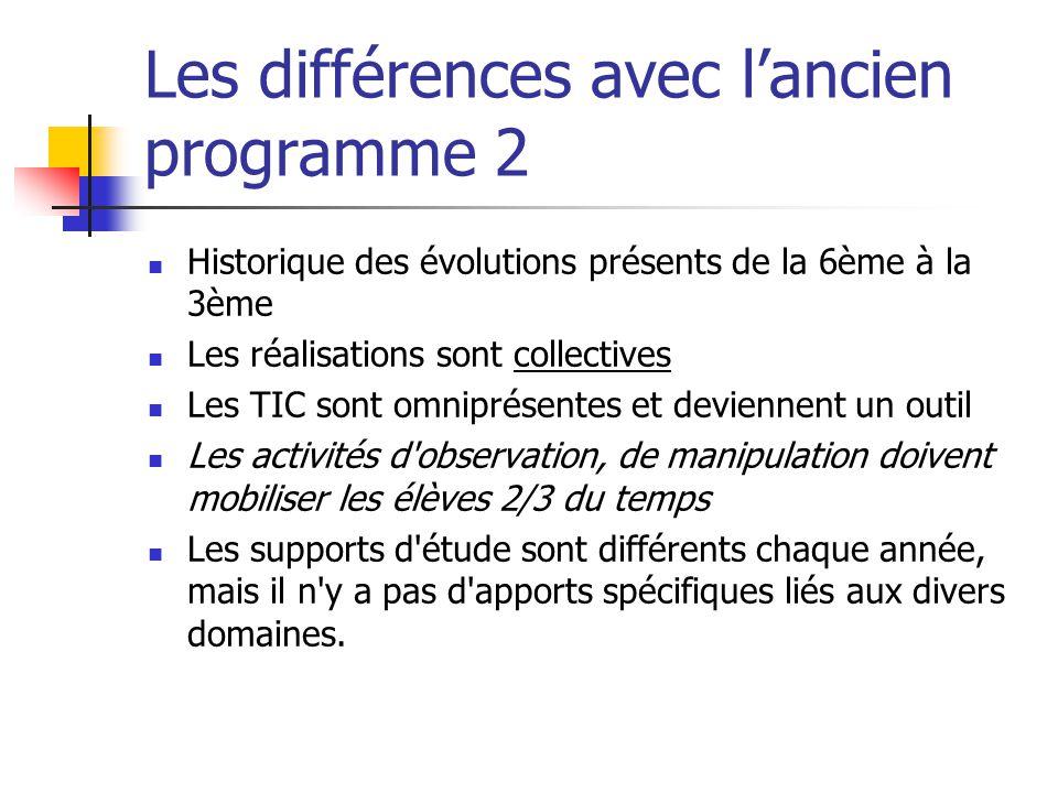 Les différences avec l'ancien programme 2