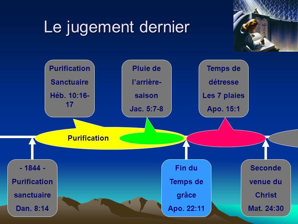 Le jugement dernier Purification Sanctuaire Héb. 10:16-17 Pluie de