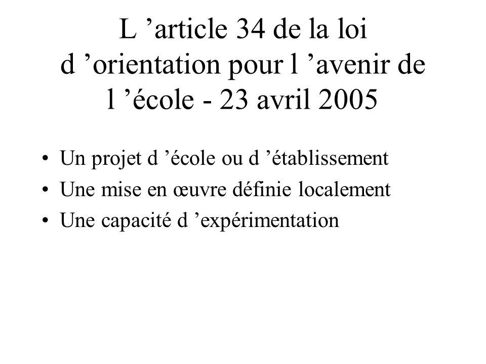 L 'article 34 de la loi d 'orientation pour l 'avenir de l 'école - 23 avril 2005