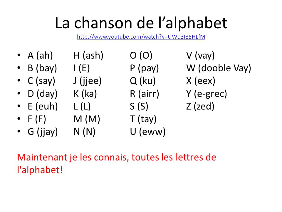La chanson de l'alphabet http://www.youtube.com/watch v=UW03I85HLfM