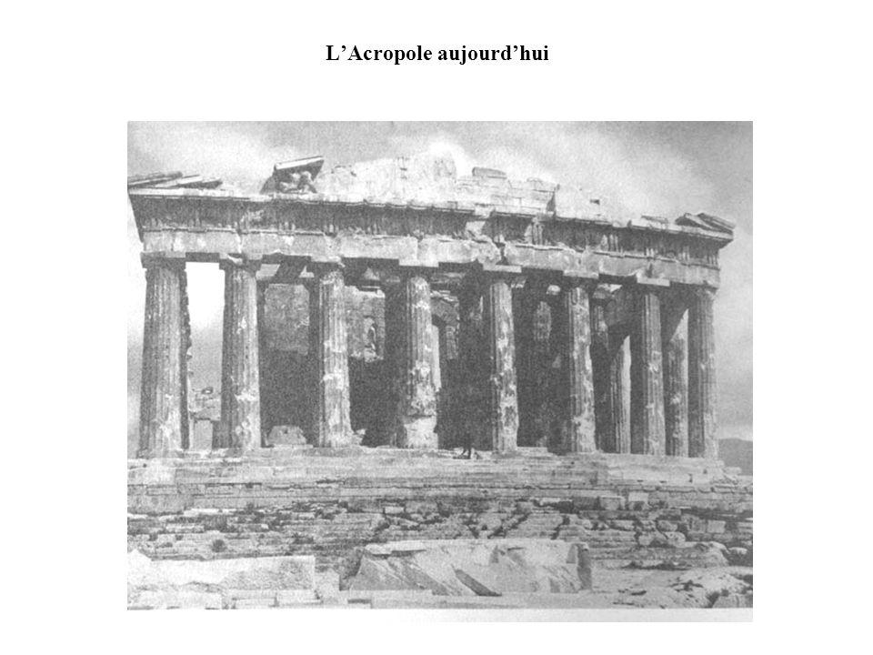 L'Acropole aujourd'hui