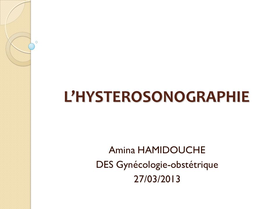 L'HYSTEROSONOGRAPHIE