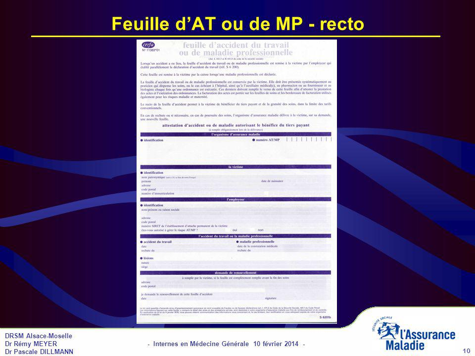 Feuille d'AT ou de MP - recto