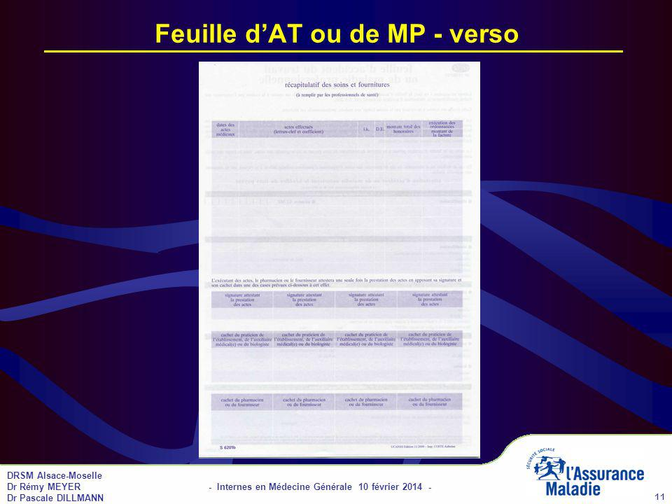 Feuille d'AT ou de MP - verso