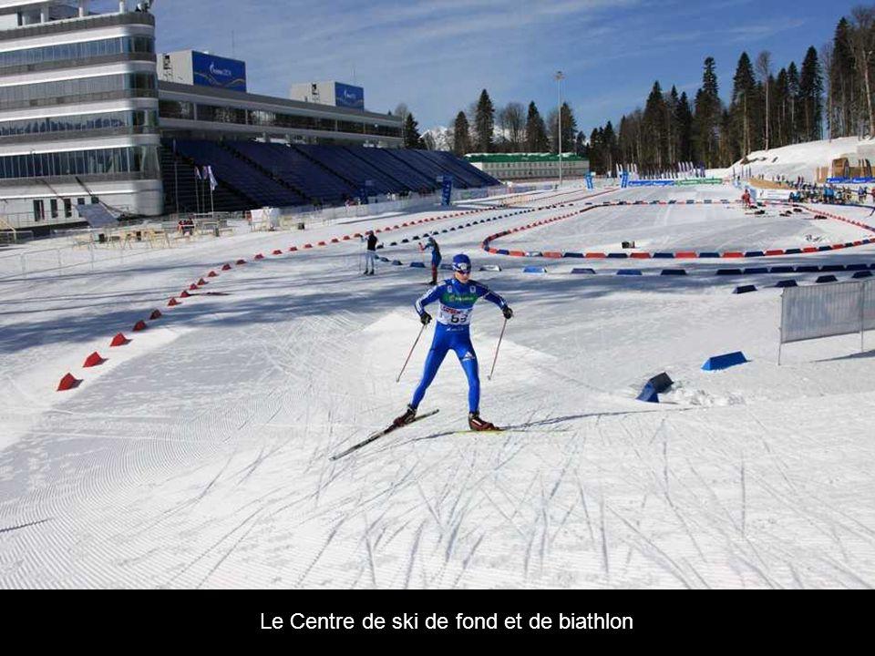 Le Centre de ski de fond et de biathlon