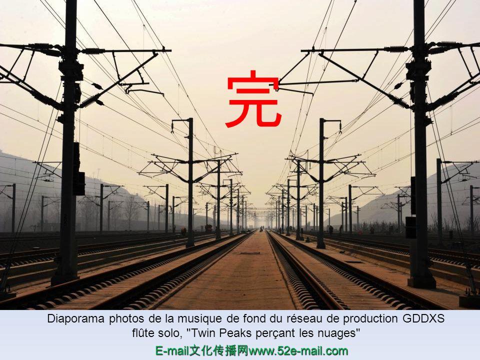 完 Diaporama photos de la musique de fond du réseau de production GDDXS flûte solo, Twin Peaks perçant les nuages