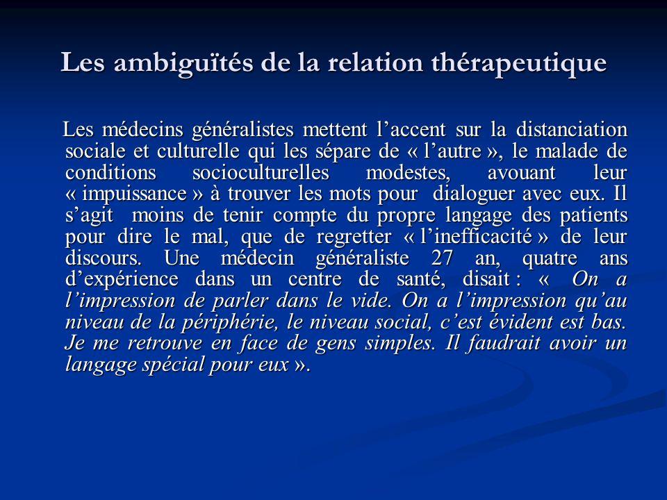 Les ambiguïtés de la relation thérapeutique