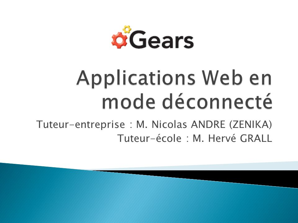 Applications Web en mode déconnecté