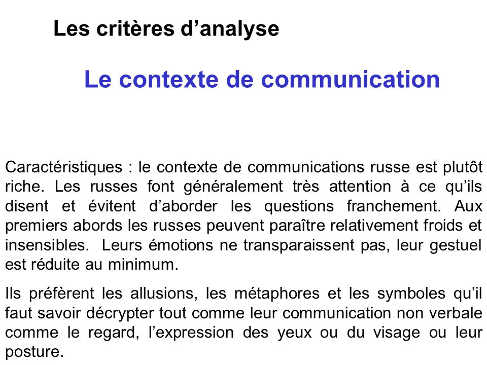 Le contexte de communication