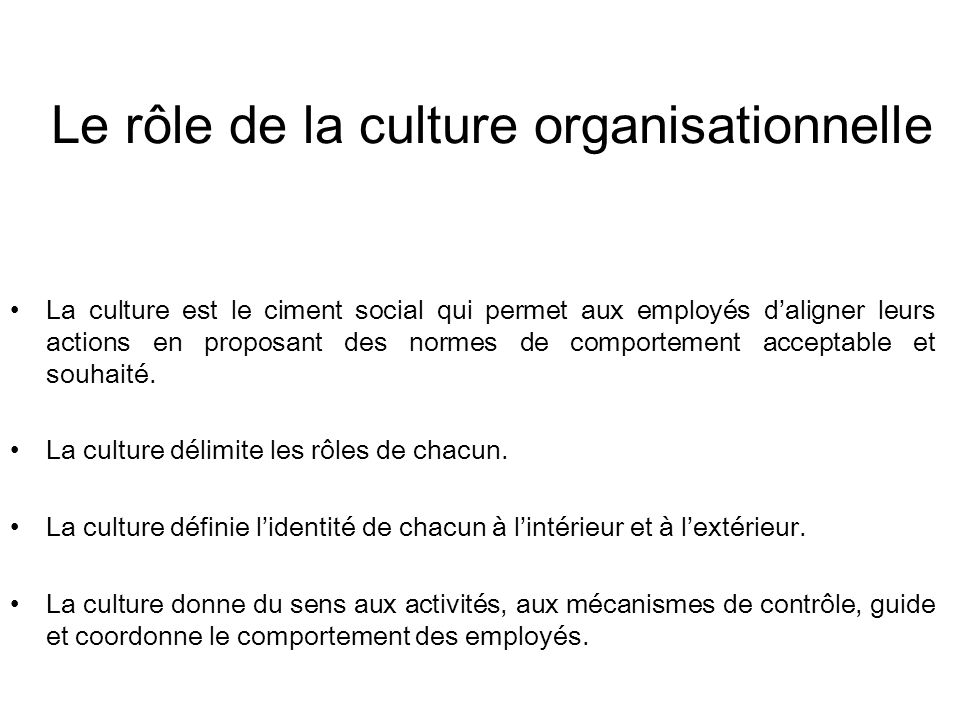 Le rôle de la culture organisationnelle