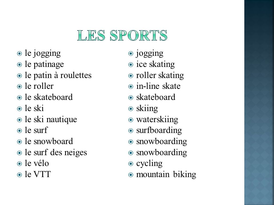 Les sports le jogging le patinage le patin à roulettes le roller