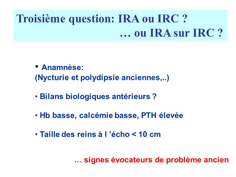 Troisième question: IRA ou IRC … ou IRA sur IRC