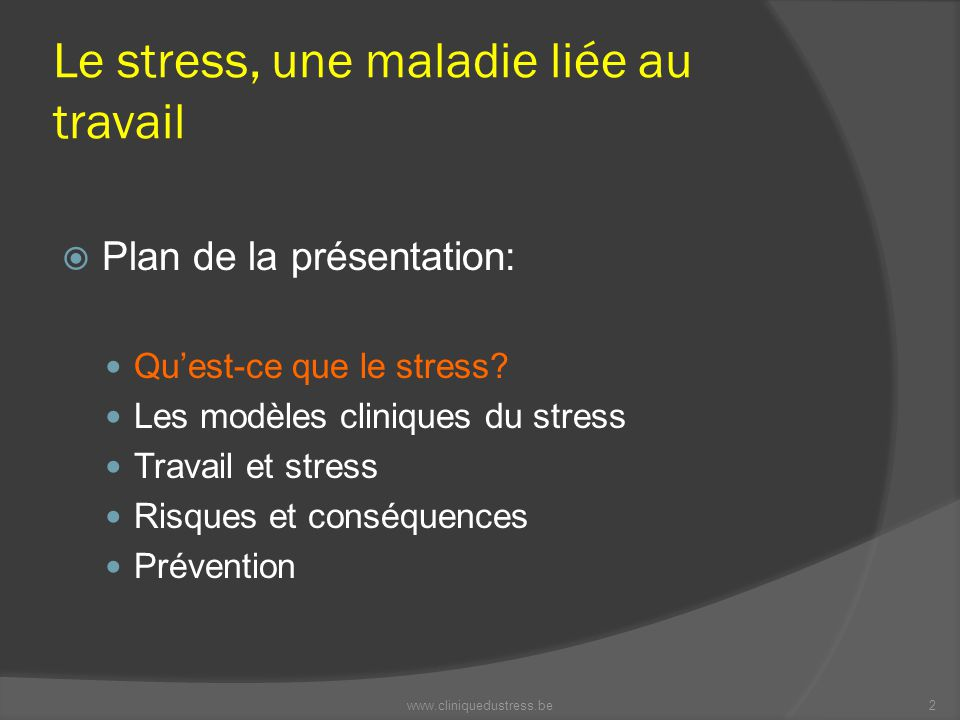 Le stress, une maladie liée au travail