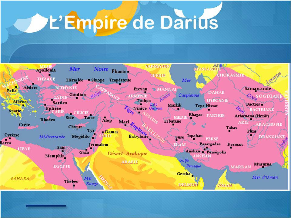 L'Empire de Darius