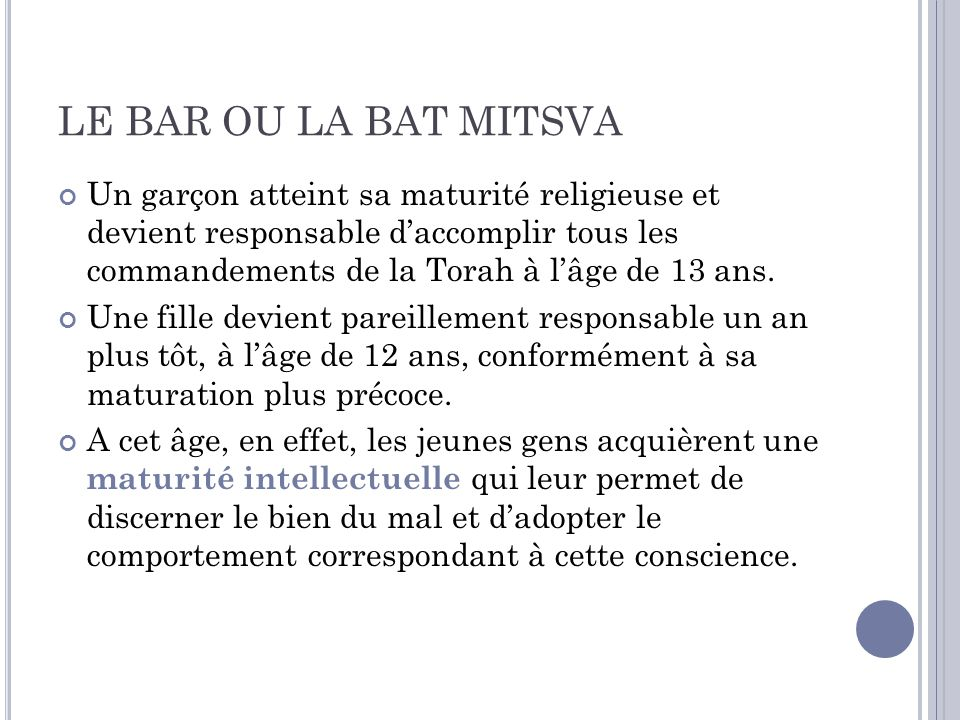 LE BAR OU LA BAT MITSVA