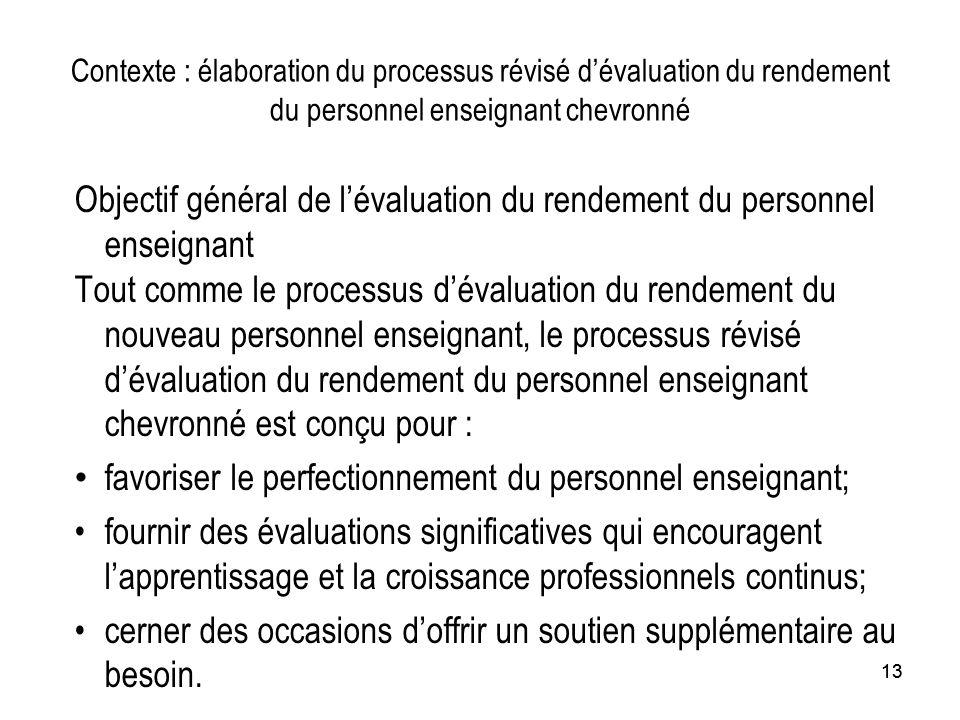 Objectif général de l'évaluation du rendement du personnel enseignant