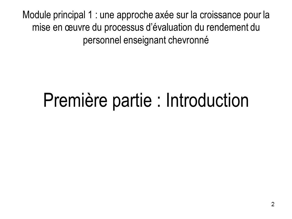 Première partie : Introduction