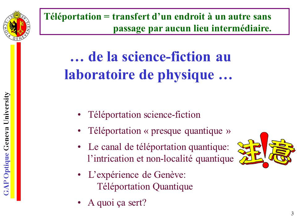 … de la science-fiction au laboratoire de physique …