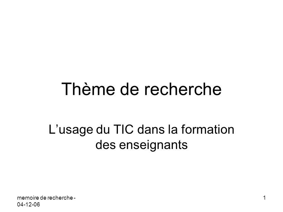 mémoire de recherche L'usage du TIC dans la formation des enseignants