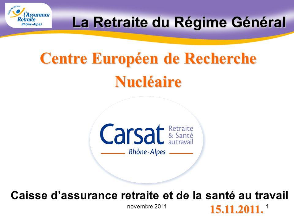 Centre Européen de Recherche Nucléaire