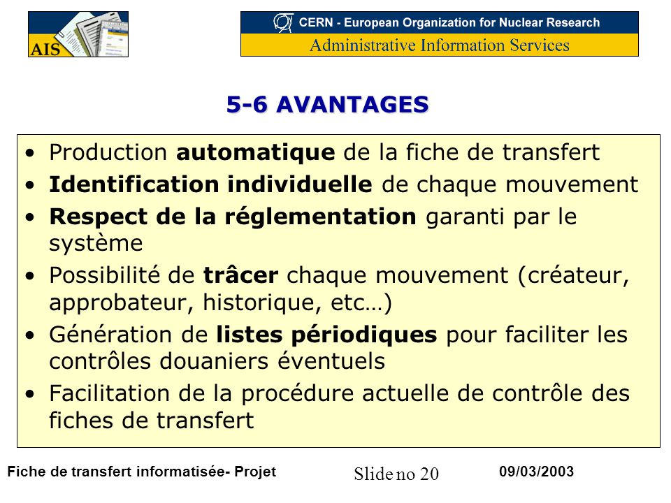 Production automatique de la fiche de transfert
