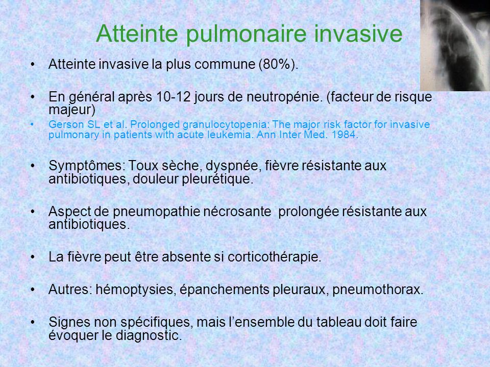 Atteinte pulmonaire invasive