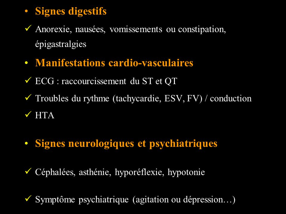 Manifestations cardio-vasculaires
