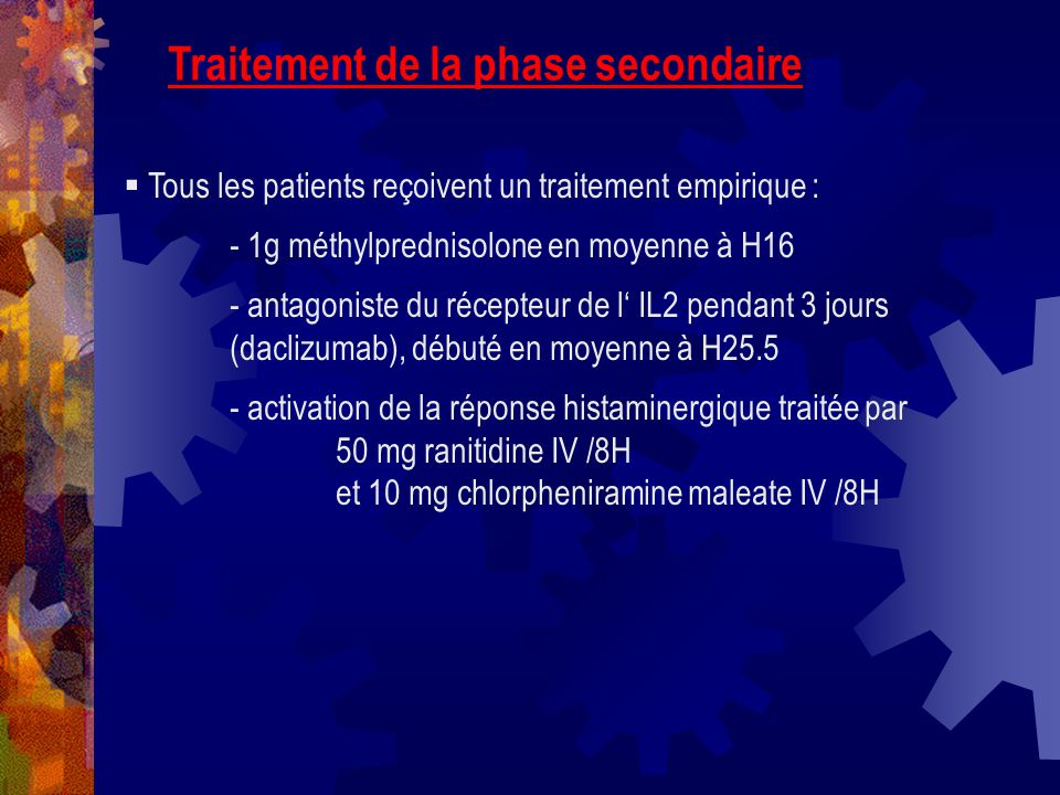 Traitement de la phase secondaire