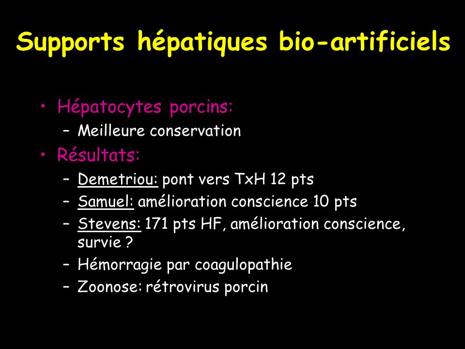 Supports hépatiques bio-artificiels
