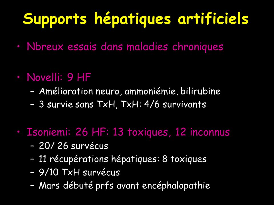 Supports hépatiques artificiels