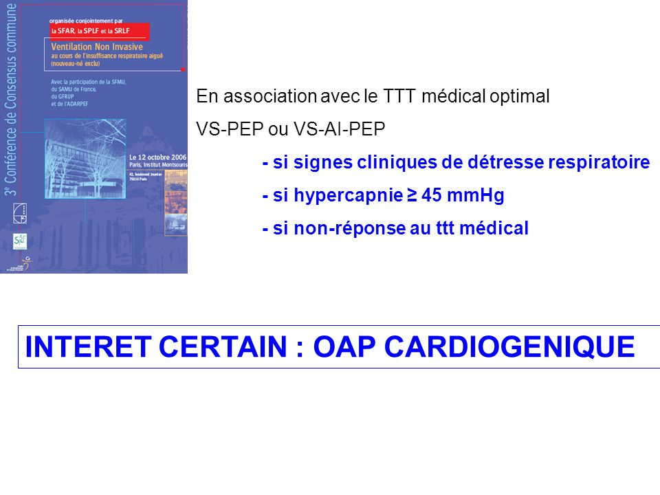 INTERET CERTAIN : OAP CARDIOGENIQUE