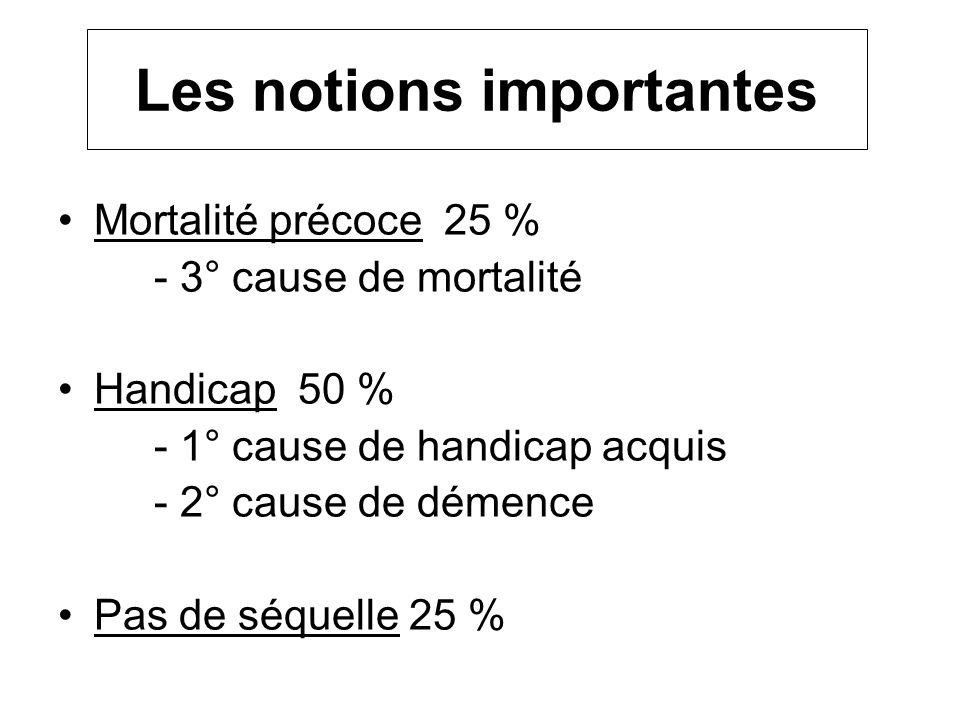 Les notions importantes