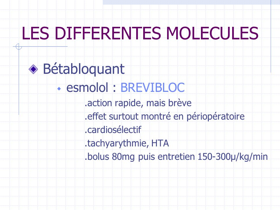 LES DIFFERENTES MOLECULES