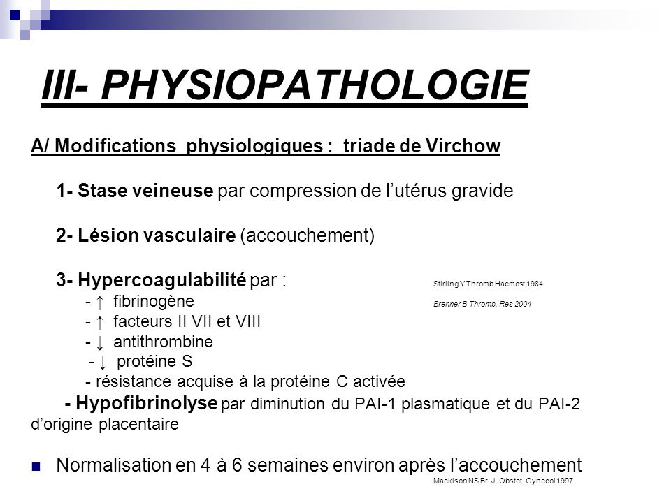 III- PHYSIOPATHOLOGIE