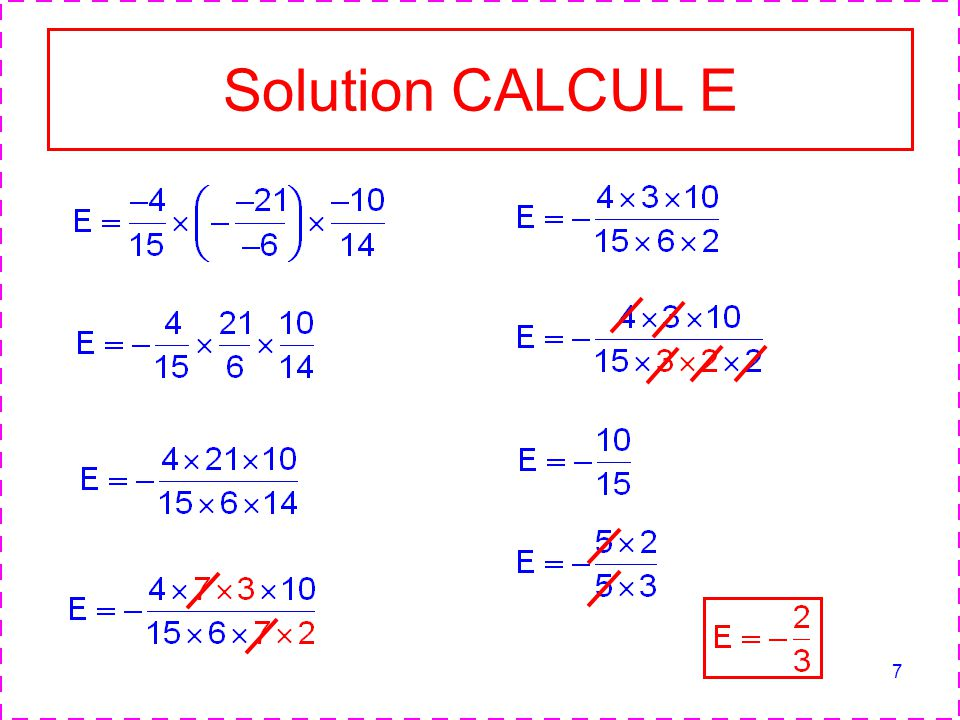 Solution CALCUL E